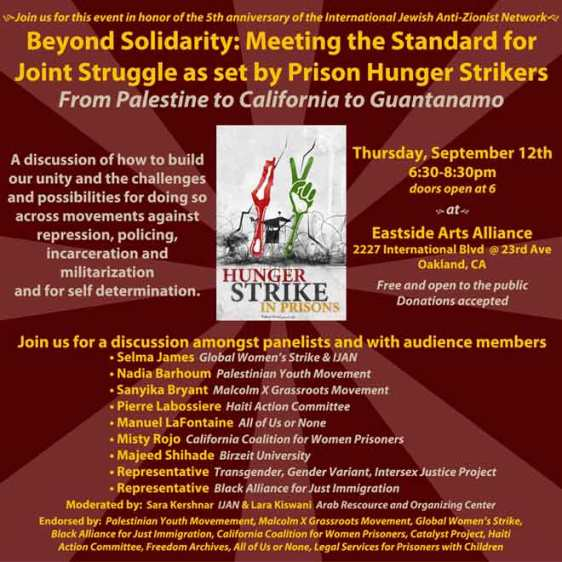 Flyer for Beyond Solidarity Event Sept. 12 6:30 Eastside Arts Alliance Oakland